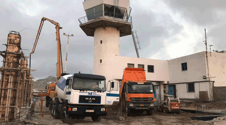 Αεροδρόμιο Μυκόνου 4